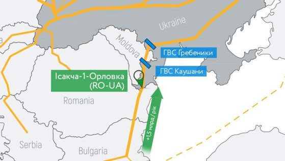 Ucraina modernizează reţelele pentru a importa gaz din România în cazul unei crize cu Rusia