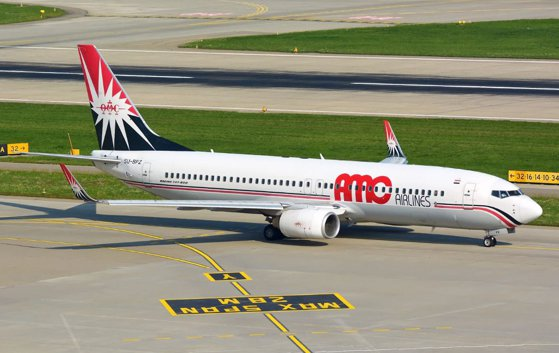 Imaginea articolului BREAKING Un avion de pasageri care zbura spre Italia a aterizat de urgenţă în Egipt
