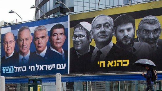 Imaginea articolului Alegeri parlamentare anticipate, organizate marţi în Israel: Netanyahu speră să poată forma o nouă coaliţie guvernamentală