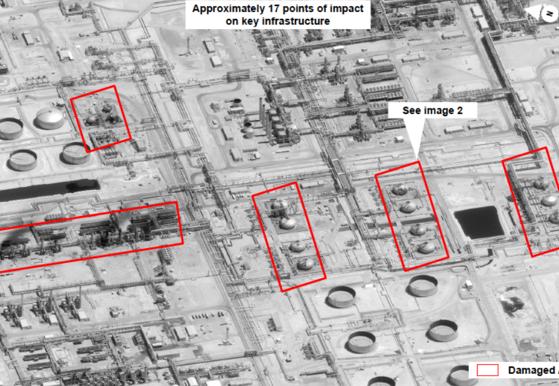 """Imaginea articolului Rusia consideră că noile sancţiuni impuse Iranului sunt """"distructive şi fără sens"""""""
