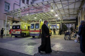 Incident în Grecia: un preot a atacat cu acid mai mulţi oameni, într-o mănăstire din Atena