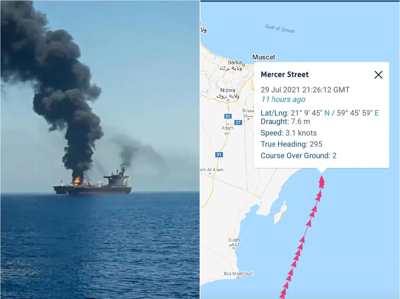 Oficial israelian: Atacul asupra petrolierului, în care a murit un marinar român, a fost comis de Iran