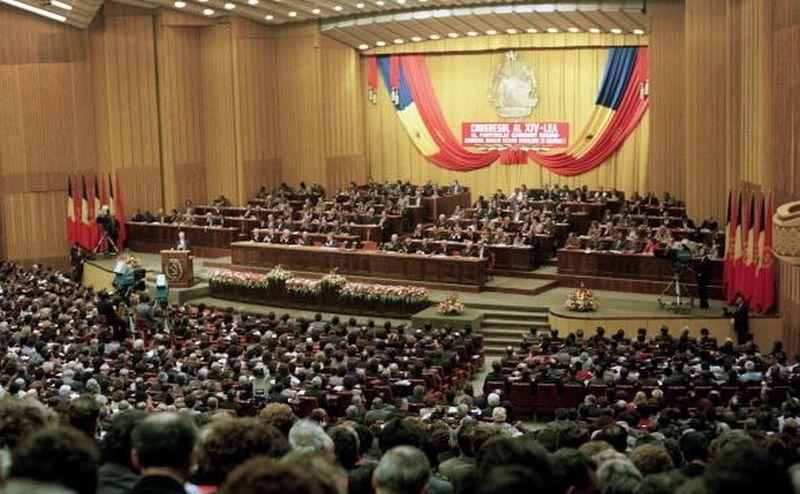 #revolutions | Ceauşescu, reales la al XIV-lea Congres. Unanimitate pentru eternitate (Partea I)