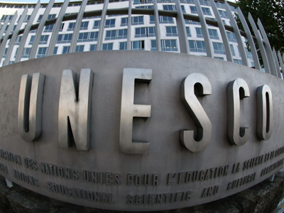 Imaginea articolului Primul element retras din patrimoniul cultural imaterial UNESCO, după acuzaţii de antisemitism
