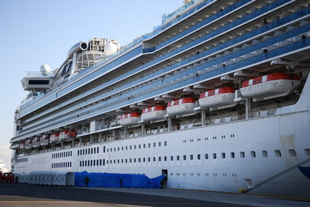 Imaginea articolului Foreign Ministry confirms infection with the coronavirus of a second Romanian on Diamond Princess