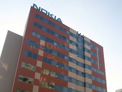 Imaginea articolului Unionists At Nokia Romania Put Off Negotiations On Severance Pay Until Thursday