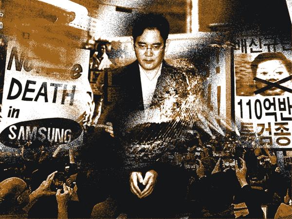 Catacombele din spatele brandului pe care fiecare dintre noi îl ţine în buzunar: o poveste despre corupţie, nepotism şi stalinism sud- coreean perfecţionat pentru lumea de business | Ziarul Financiar
