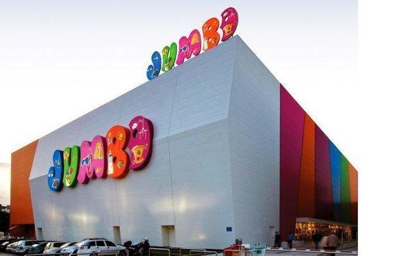 Un Nou Hipermarket In Cartierul Militari Din Capitală Retailerul