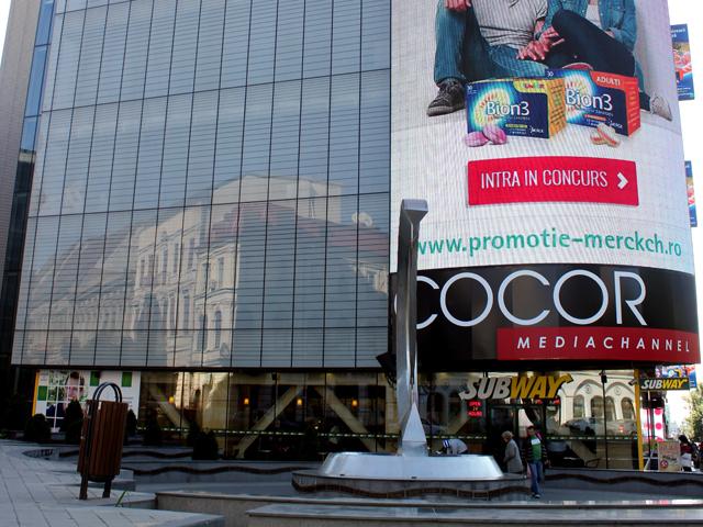 Magazinul Cocor Bucureşti şi-a majorat cu 19% profitul în 2015 până la aproape un milion de lei