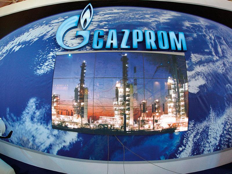 Rusia a umblat la robinetul de gaze pentru România: exporturile Gazprom, reduse cu 5%