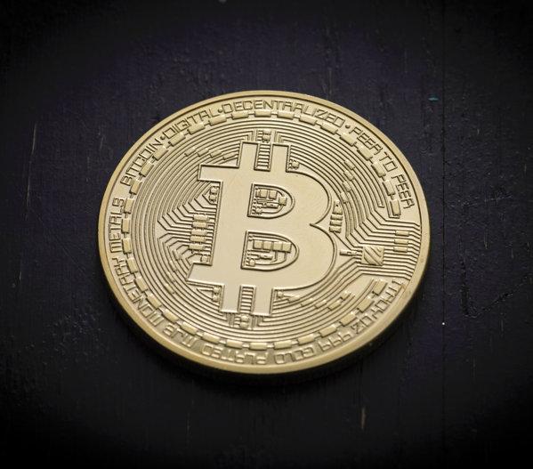 înlocuirea bitcoin)