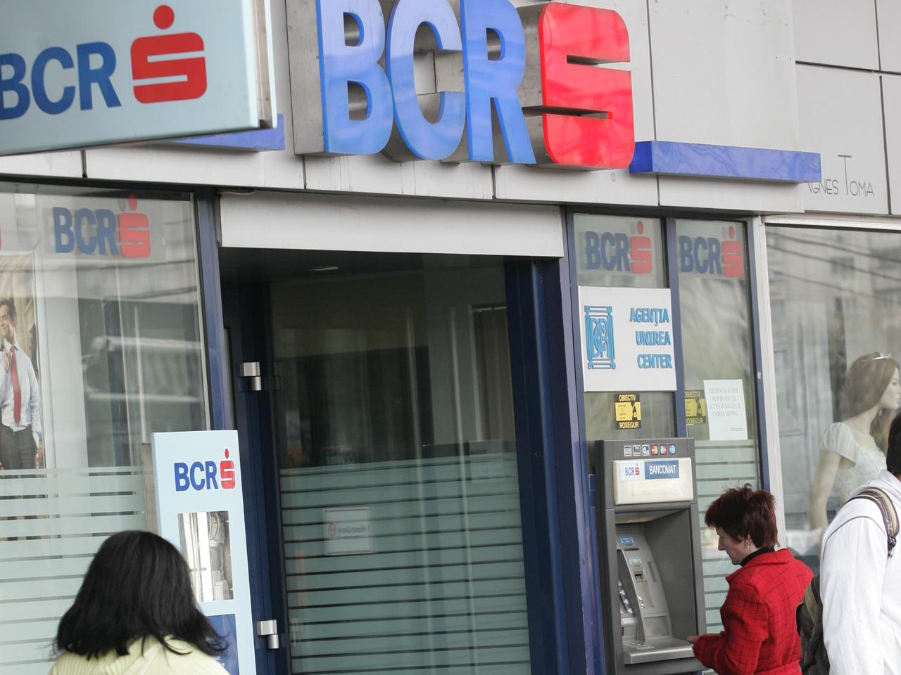 CEC, Banca Transilvania, Carpatica şi BCR sunt cele mai active bănci în programul de finanţare a IMM-urilor cu garanţie 50% de la stat