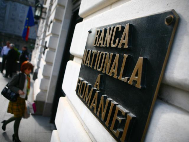 Cum va salva BNR băncile cu probleme
