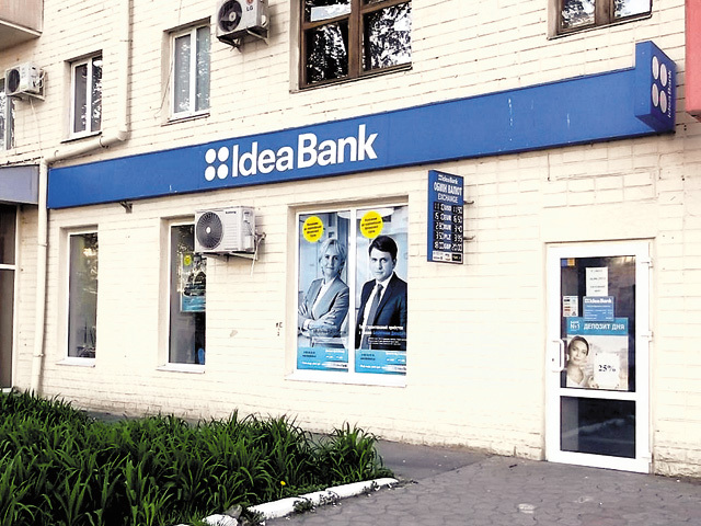 Idea Bank a avut pierderi de aproape 37 milioane de lei în 2015, dar şi-a majorat activele cu o treime