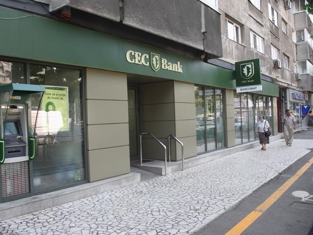 CEC Bank oferă dobândă fixă de 3,25% pe an şi comisioane zero la creditele din Programul  Start-Up Nation