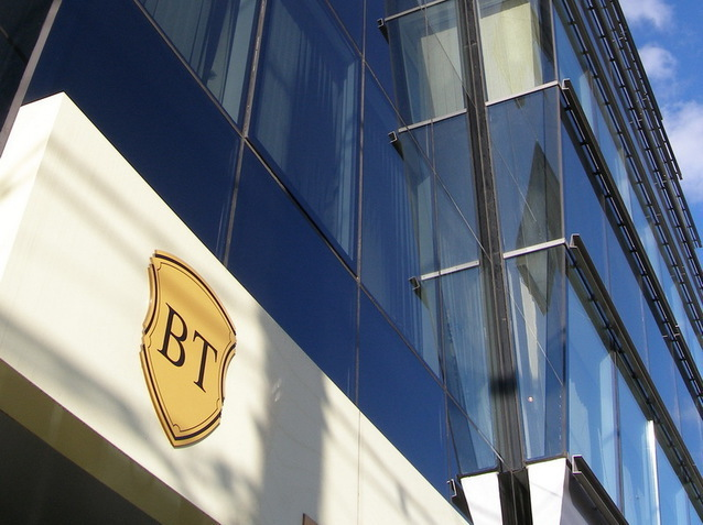 SIF Moldova a reluat achiziţiile la Banca Transilvania