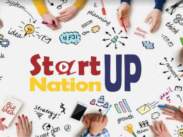 La fiecare trei minute un proiect este depus pe aplicaţia Start-Up Nation 2018. Numai între 04:00 şi 06:00 este linişte pe platformă. Tinerii stau treji nopţile numai să-şi facă propria afacere pe banii statului