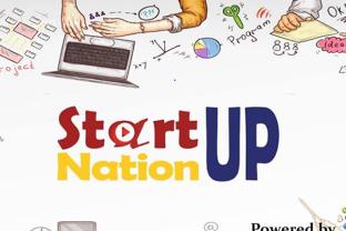 Ministrul pentru IMM-uri, despre Start-Up Nation 2018: AVANS de 30% din valoarea totală, mai puţină BIROCRAŢIE şi simplificarea PROCEDURILOR