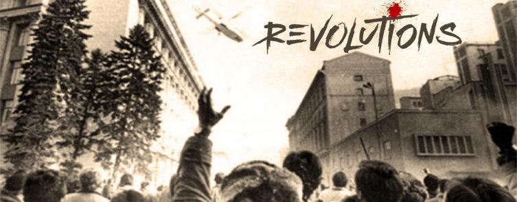 Gândul lansează campania-eveniment REVOLUTIONS