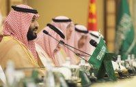 AMENINȚĂRI DURE de ambele părți între SUA și Arabia Saudită