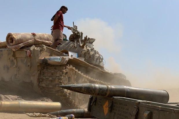 The war of the future has started. In Yemen