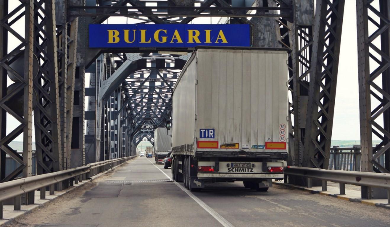 bulgarii-au-ie