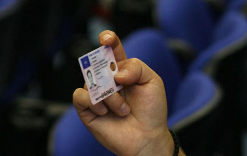 ce-verificari-online-poti-sa-faci-pe-siteul-drpciv-numere-disponibile-stadiul-emiterii-permisului-sau-certificatului-de-