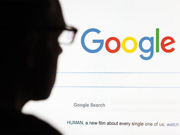 Cautarea pe Internet)