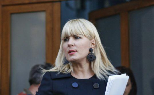 """Când va fi eliberată Elena Udrea din închisoare: """"S-a stabilit termen!"""". Prima reacţie"""